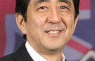 Japanese Prime Minister Shinzo Abe  Photo: Wikimedia